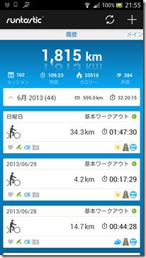 Screenshot_2013-06-30-21-56-01
