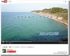 awaitiyoutube1