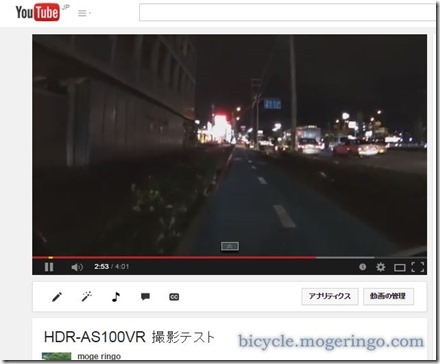 hdr100youtube2