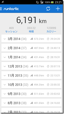 Screenshot_2014-03-25-23-21-05